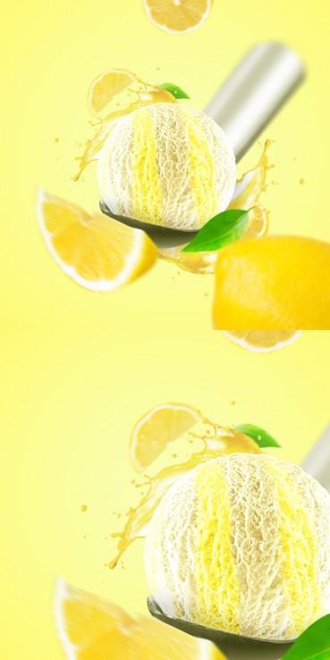 Lemon ice cream with lemon sorbet